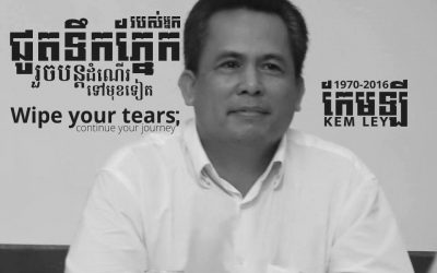 Statement on murder of political analyst Dr Kem Ley in Cambodia