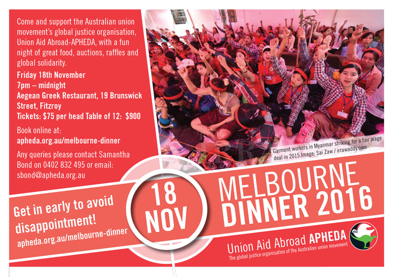 2016 Melbourne Dinner Flyer