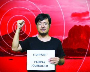 FairGoFairfax - Blacktown from Karen News on the Thai-Burma border stands with Fairfax Journalists