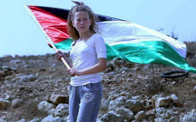 Release Ahed Tamimi