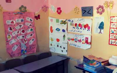 West Bank kindergarten enables Palestinian children to access education