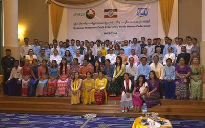 400 x 250 Labour Courts Myanmar (1)